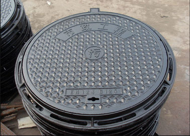 China Watertight Ductile Iron Manhole Cover Apply To EN124  ISO9001 Standard Customized Product distributor